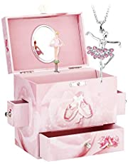 Kids Musical Jewelry Box for Girls with Drawer and Jewelry Set with Ballerina Theme - Swan Lake Tune Pink