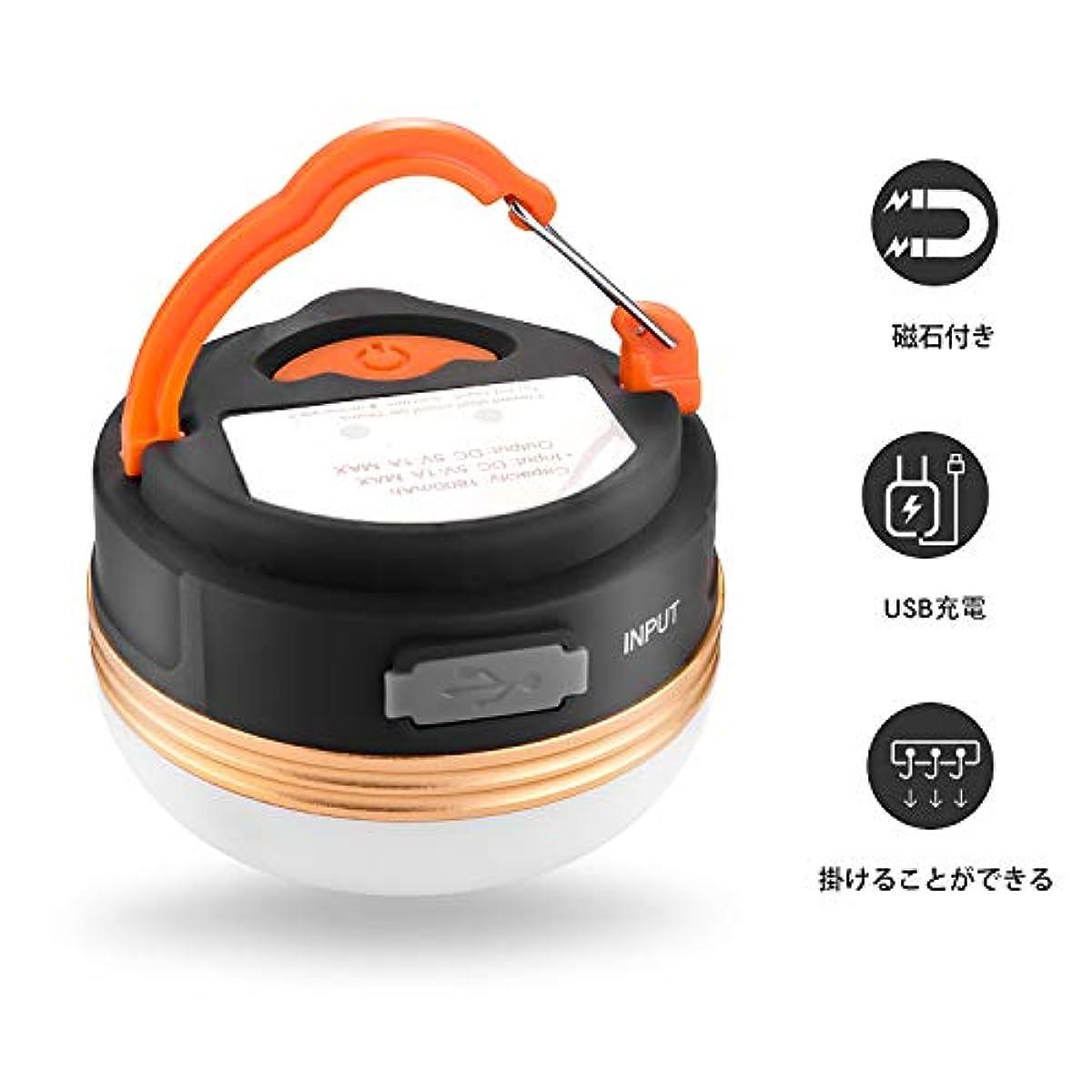 [해외] 랜턴,XXDEAL LED USB충전식 캠프 라이트 3개조 광모드 마그넷식 1800MAH 소형 난색 아웃도어 휴대 캠프 용품/응급 방재 정전용
