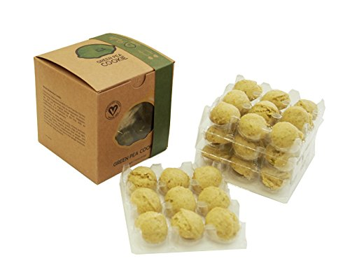 Green Pea Cookie – Gourmet Yummy Vegan Cookies 100% Handmade – Soy Free, Dairy Free, Plant Based 36 cookies per box. Cookie gift basket. Small busines…