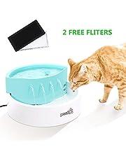 Pecute Trinkbrunnen Katzen Hunde Leise 1,6 Liter mit 2 Filter Einfache Reinigung (USB-Schnittstelle)