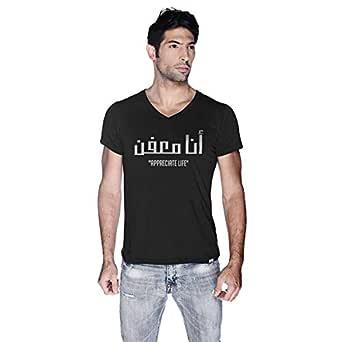 Creo T-Shirt For Men - S, Black