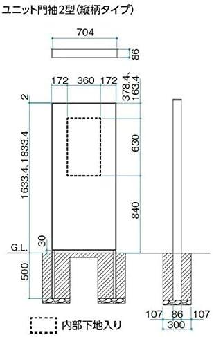 タカショー エバーアートボードユニット門袖 縦柄タイプ H16 両面 和柄 『機能門柱 機能ポール』 あじろ