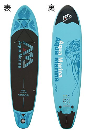 Aqua Marina Vapor Inflatable Stand Up Paddle Board Buy