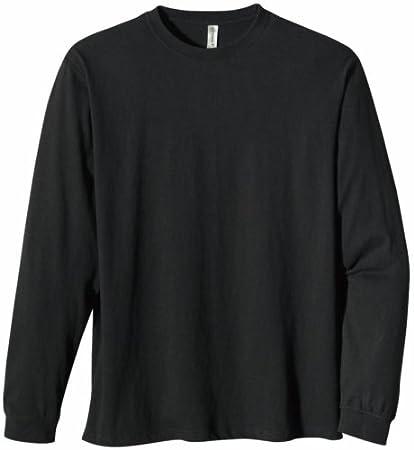 9e96bb8d533 Amazon.com  econscious Men's 100% Organic Cotton Long Sleeve Tee ...