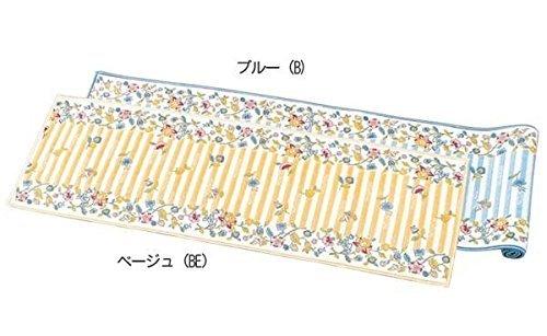 川島織物セルコン ミントン ハドンホールストライプ キッチンマット(50×270cm) FT1221 B B00RYT04CE