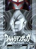 Event limited Soft Vinyl [Ultraman Tiga] [metallic VER]