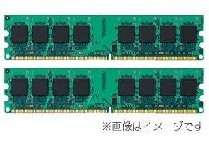 1GB RAM Memory Upgrade Dell OptiPlex SX280