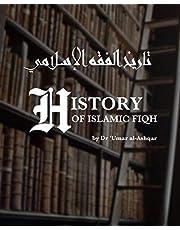 History of Islamic Fiqh: تاريخ الفقه الإسلامي
