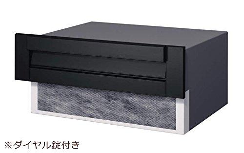 郵便ポスト 埋め込み式ポスト SON-1DK型 1ブロック/ダイヤル錠タイプ 三協アルミ ブラック B00RFNFDNE 18350 ブラック ブラック
