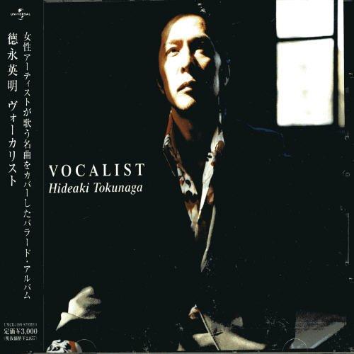 vocalist hideaki tokunaga amazon in music