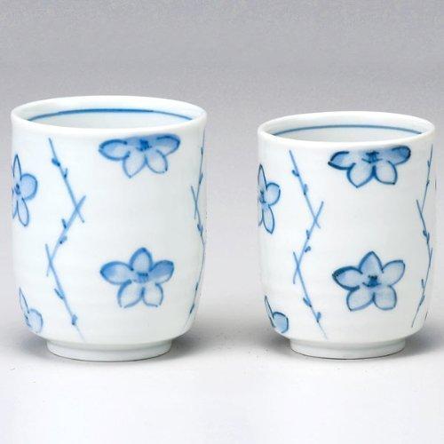 Kutani set teacup dyed plum fine pattern (Bone Tea Dyed)