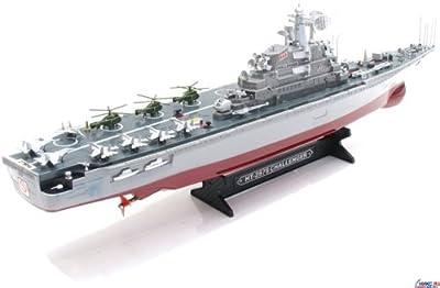 "30"" Radio Remote Control Warship Challenger"