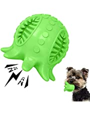 Dog Toy Ball Tooth Cleaning Octopus Shape Jolly Ball for Dogs Chew Squeaky Toys Treat Food Dispensing Ball for Small/Medium Dogs Puzzle Interactive Toy Ball for Puppy