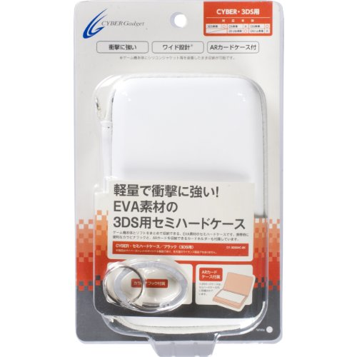 Nintendo 3DS Semi-Hard Case White by Cyber Gadget