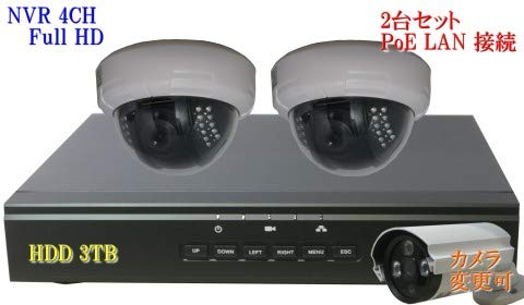 上品 防犯カメラ 赤外線 210万画素 4CH POE レコーダー 防犯カメラ ドーム型 IP ネットワーク カメラ B07KMXVC4T SONY製 2台セット LAN接続 HDD 3TB 1080P フルHD 高画質 監視カメラ 屋内 赤外線 B07KMXVC4T, 新しい到着:de461459 --- itourtk.ru