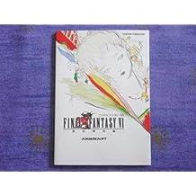 Final Fantasy VI Setting Materials Guide