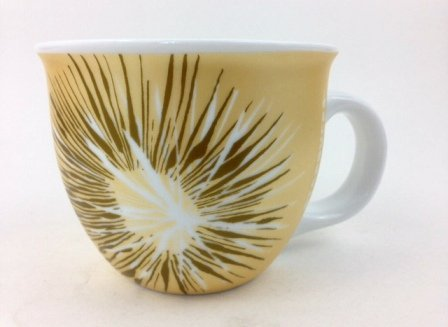 Starbucks Holiday Deluxe Collector Coffee Mug Gold Starburst