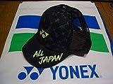 オールジャパン ALL JAPAN YONEX ヨネックス 限定キャップ 2019春 ブラック