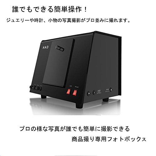 HAD 撮影キット 商品撮影ボックス ジュエリー 時計、小物撮り撮影ボックス デジタルイメージボックス フォトボックス 日本語説明書付きQT-300(M)   B0196HG2PO