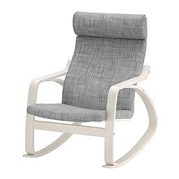 Ikea Rocking chair, white, Isunda gray 10386.20118.816