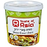 Taste of Asia Kosher Curry Paste (Green Curry Paste)