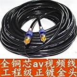 Lotus RCA projector line DV camcorders, top single-site live AV Video Cable 10 m 30 m 50