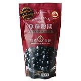 WuFuYuan - Tapioca Pearl Black 8.8 Oz / 250 G