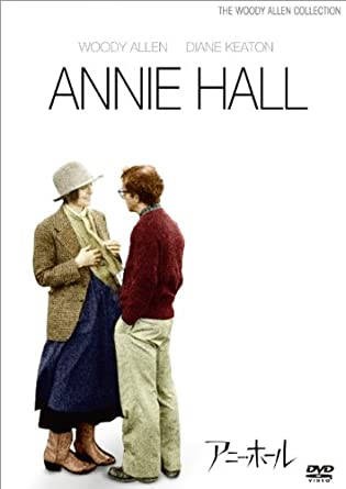 Amazon | アニー・ホール [DVD] ...