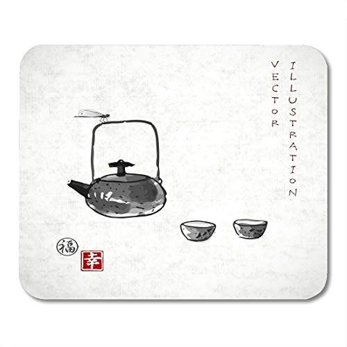 """Price comparison product image Nakamela Mouse Pads Vintage Black Teapot Two Cups of Tea and Little Dragonfly in Traditional Japanese Sumi E Old Rice Sealed Mouse mats 9.5"""" x 7.9"""" Mouse pad Suitable for Notebook Desktop Computers"""