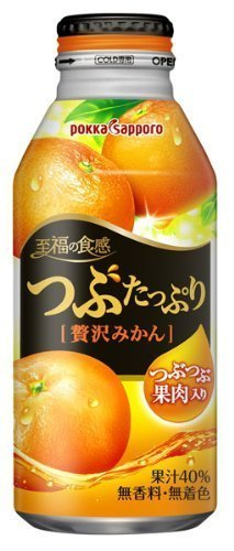 400gX24 this luxury grain plenty mandarin of Sapporo fruit by Luxury of fruit (Image #2)