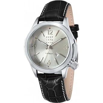 CCCP CP-7010-01 Harren armbanduhr