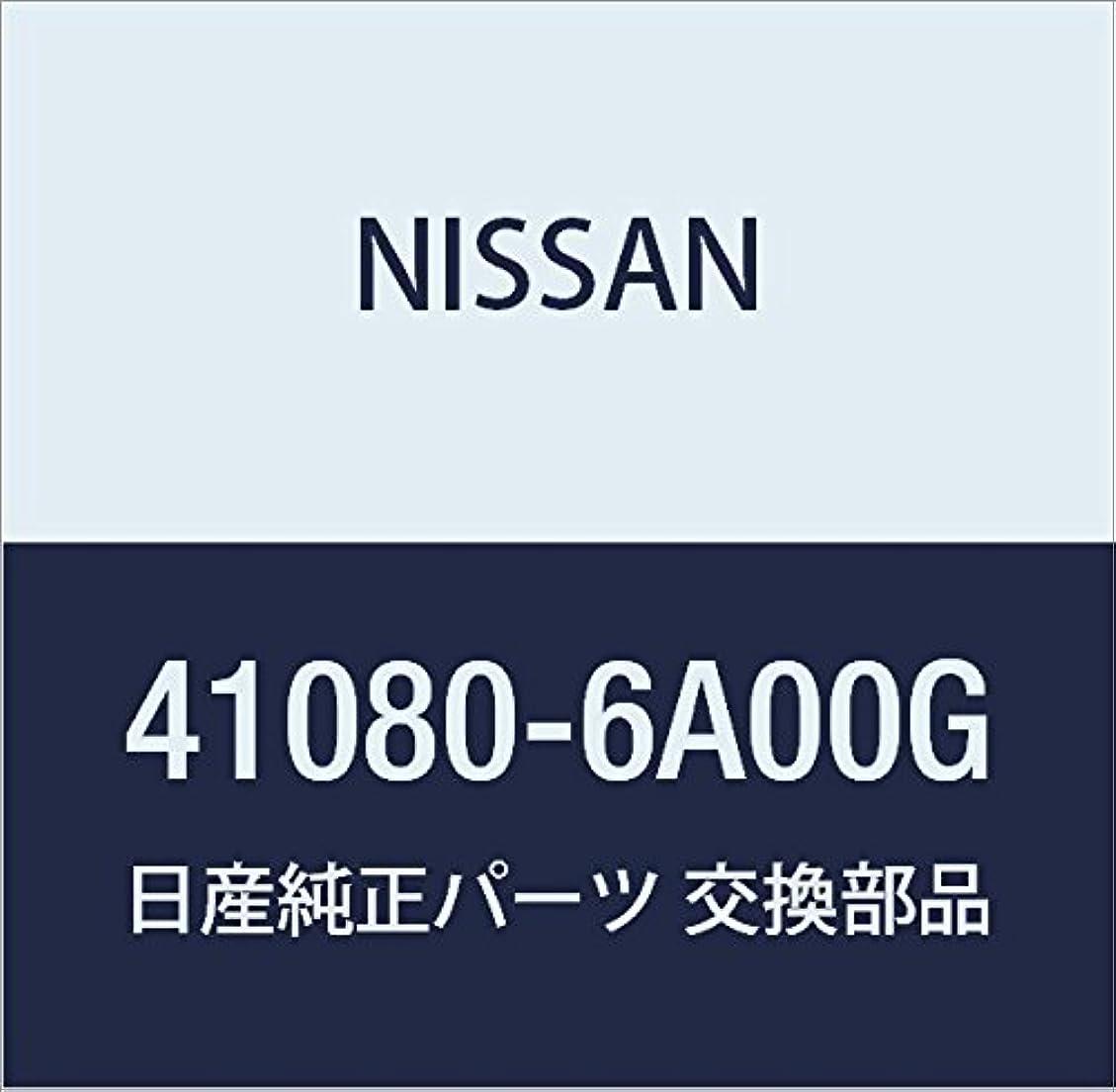 軽減する偶然の最近NISSAN (日産) 純正部品 パツド ペダル 品番46531-JK00C