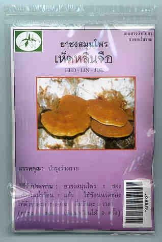 DOK DEE Plee : Lingzhi Tea ( Pack of 20 Sachets )