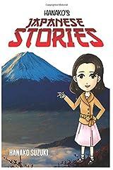 Hanako's Japanese Stories Paperback