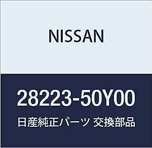 Nissan Guide - Antena R: Amazon.es: Coche y moto