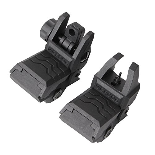 DX DA XIN Front & Rear Sights, Backup Sights Flip Up Sights Hunting Foldable Pop Up Sites 20mm Rail Picatinny Handguard ()