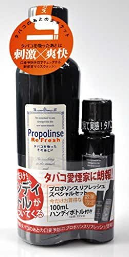Propolinse Refresh Mouthwash In Black, 20.28 Fluid Ounce