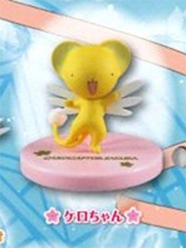 Cardcaptor Sakura Capsule Figure Kero