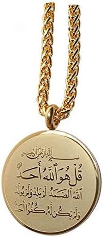 Muslimische Religion – Medaille Sourate Al-Ikhlas – - - (oder Tawhid) Stahl Ton Gold mit Kette 60 cm P08