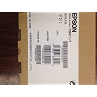 EPSON EMP-1705 Replacement Projector Lamp ELPLP38 / V13H010L38