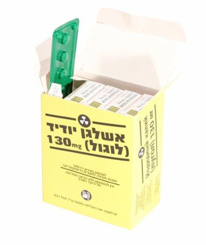 L'iodure de potassium 130 mg