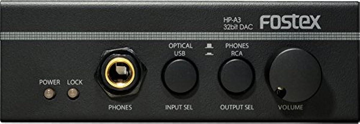 [해외] 포스텍스 헤드폰 앰프 HP-A3
