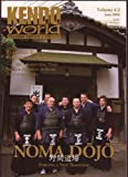 img - for Kendo World 4-2 book / textbook / text book