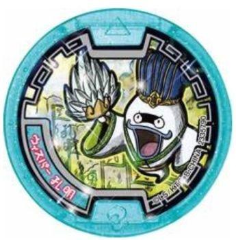 Amazon 妖怪メダルはぐれウィスパー 孔明武将ホロ水色妖怪