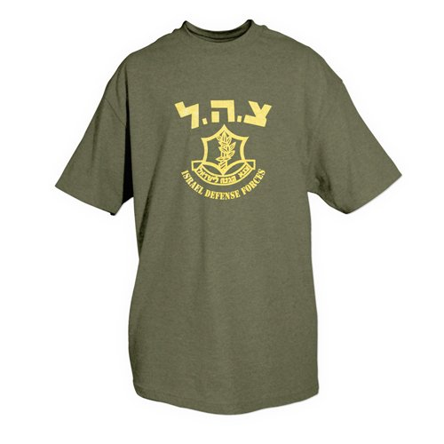 Fox Outdoor Products Themed One-Sided Imprinted Israeli Defense Forces (IDF) T-Shirt 63-553 XXXL-P