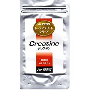 アルプロン クレアチン150g