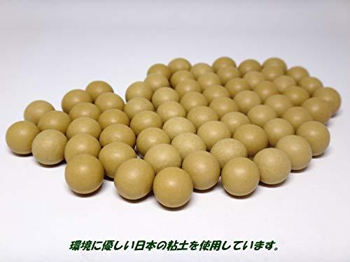 クレイショットボール イエロー 粘土ボール 11ミリ径 300個 環境に優しい日本の粘土の商品画像