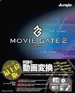 moviegate 2