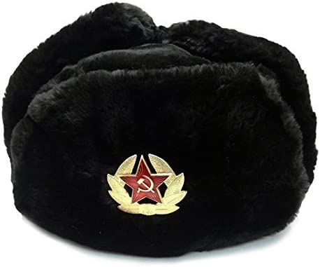 Amazon.com : Black Ushanka Russian Military Style Hat with RED ...