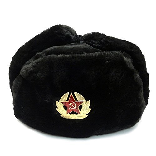 11eea84a539f0 Image Unavailable. Image not available for. Color  Black Fur Winter Ushanka  Hat with RED STAR Emblem ...
